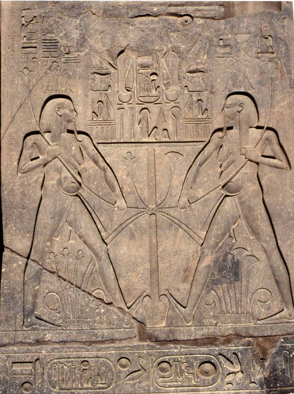 Horus and Seth: The oldest existing Value Quote?